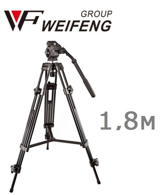 Trepied nou Weifeng E-Image 717X, inaltime 190cm + cap video 717