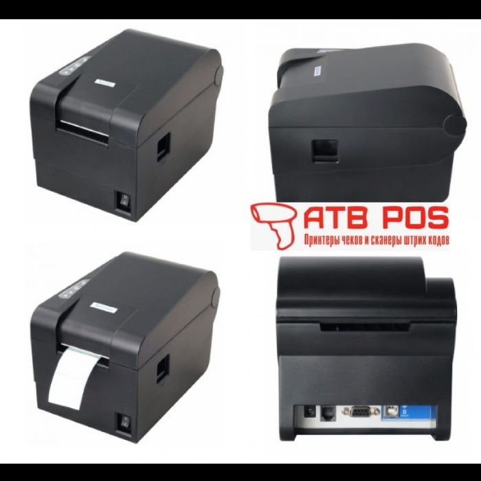 Принтер штрих кодов этикеток