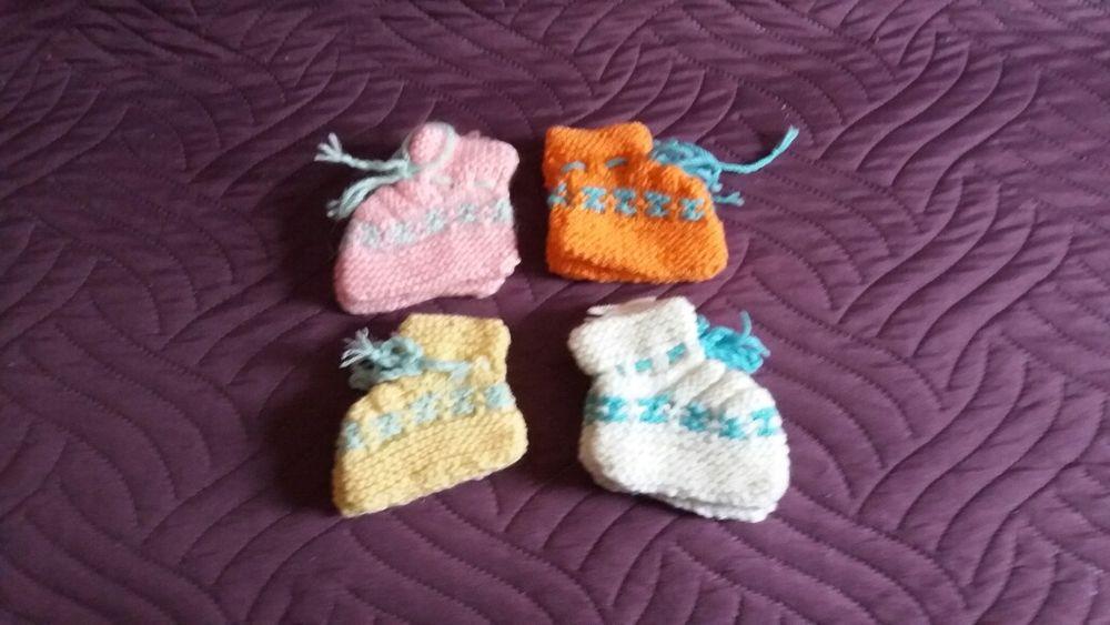 Бебешки терлици
