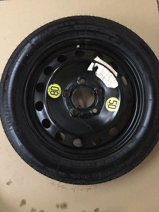 Резервна гума ( патерица )