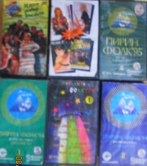 +Продавам видео касети с музика гр. Шумен - image 5