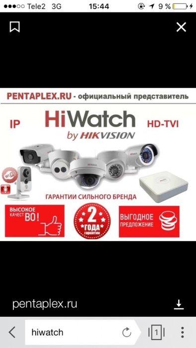 Камеры видеонаблюдения Hikvision, Dahua, Hiwatch