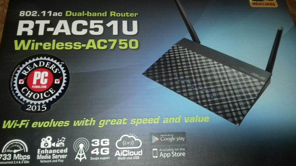 Wireless-ac750 router