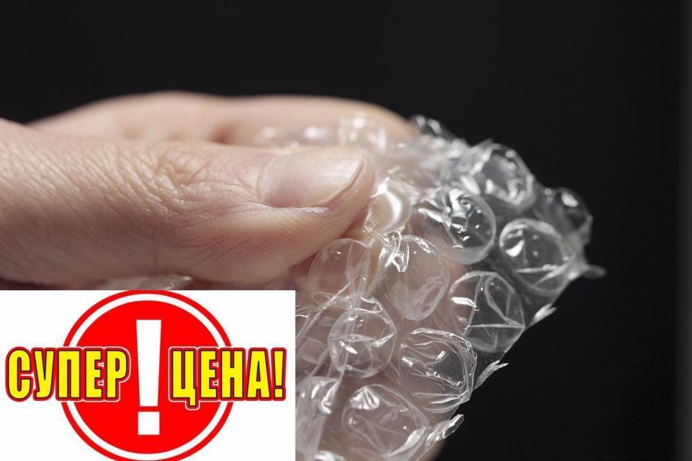 Фолио за опаковане с балончета,аеропласт, аерофолио, бабъл фолио гр. Варна - image 6