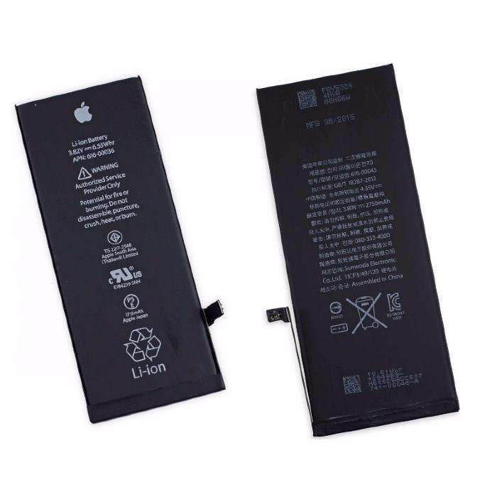 Baterie Iphone 5/5S Montaj Gratuit