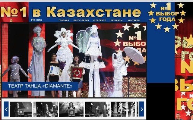 Организация роскошных свадеб в Казахстане и за рубежом