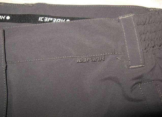 Pantalon Icepeak