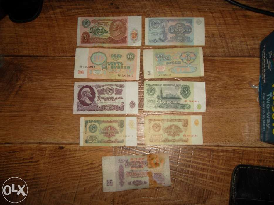 продам бумажные рубли