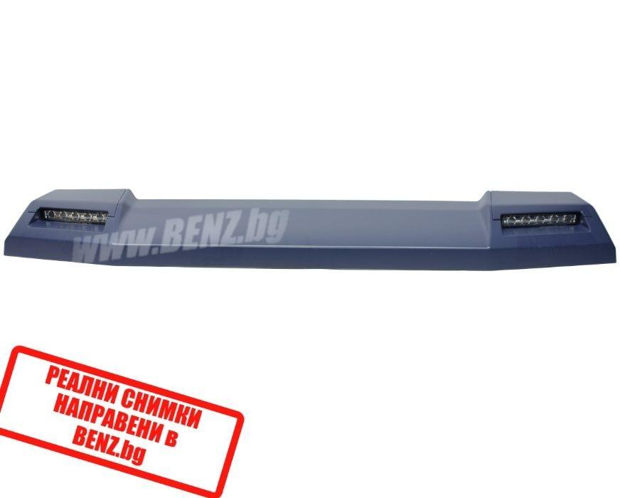 LED Преден спойлер на покрива за Mercedes G class W463 BRABUS spoiler