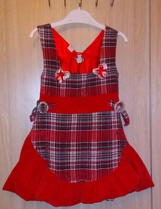 Детская одежда хорошего качества.Кофта на девочку 128,134,140,146 ... | 700x539