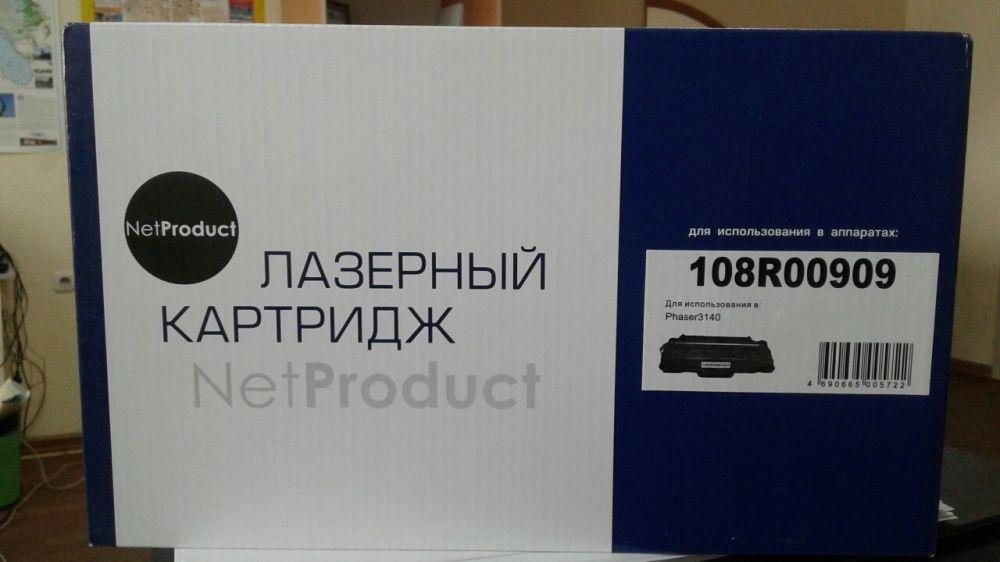 Продам картридж NETPRODUCT для Xerox Phaser 3140/3155/3160