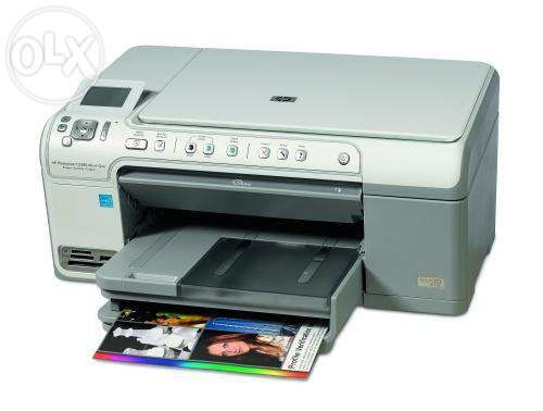 Multifunctional HP Photosmart C5380 all-in-one