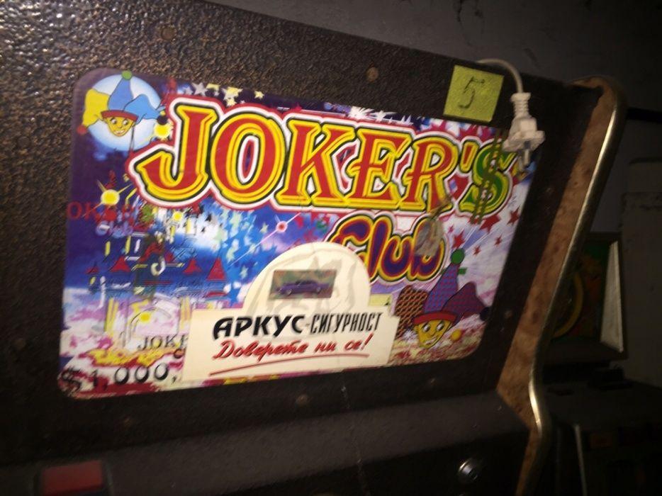 Стари работещи ротаривки и покер машини