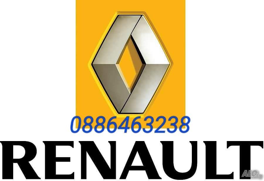 Експресен ремонт на скоростни кутии за РЕНО