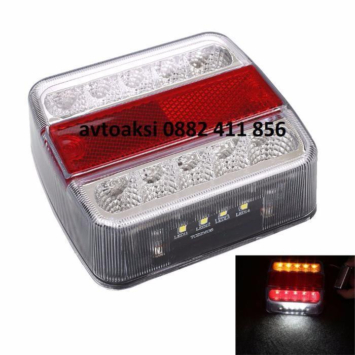 LED Диодни стопове за ремарке,каравана,бус,камион цена за ком. 088