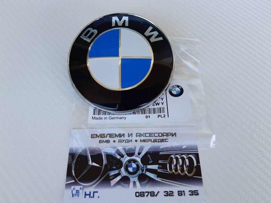 Емблеми Бмв 82мм и 74мм Е30 Е36 Е39 Е42 Е46 Е60 Е90 bmw emblema