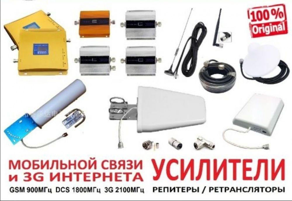 Усилитель сигнала GSM,3G,4G