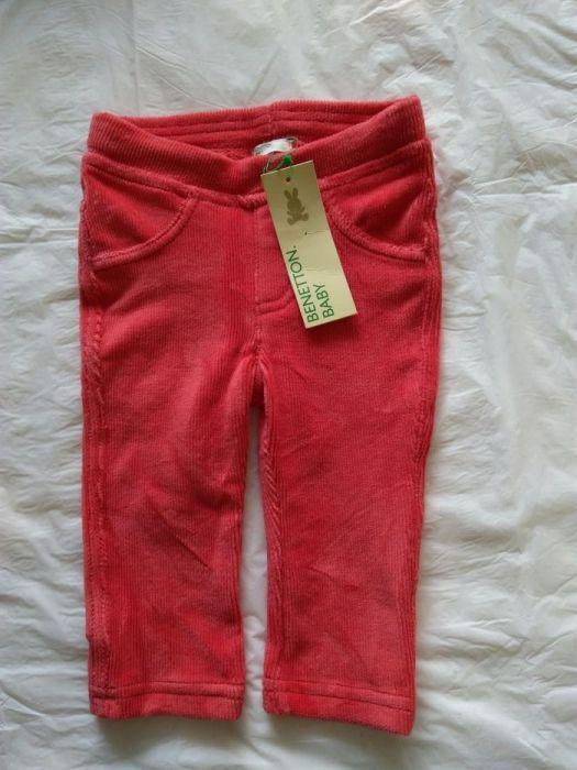 Нови маркови джинси