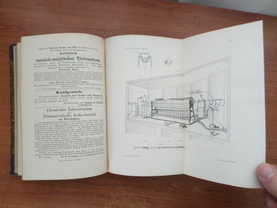 Carte veche germana : Chimie Analitica Remigius Fresenius 1870 Focsani - imagine 7