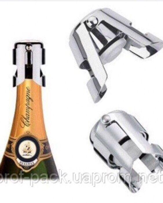 Пробка для шампанского! Купи одну и получи в подарок Пробку для Вина!