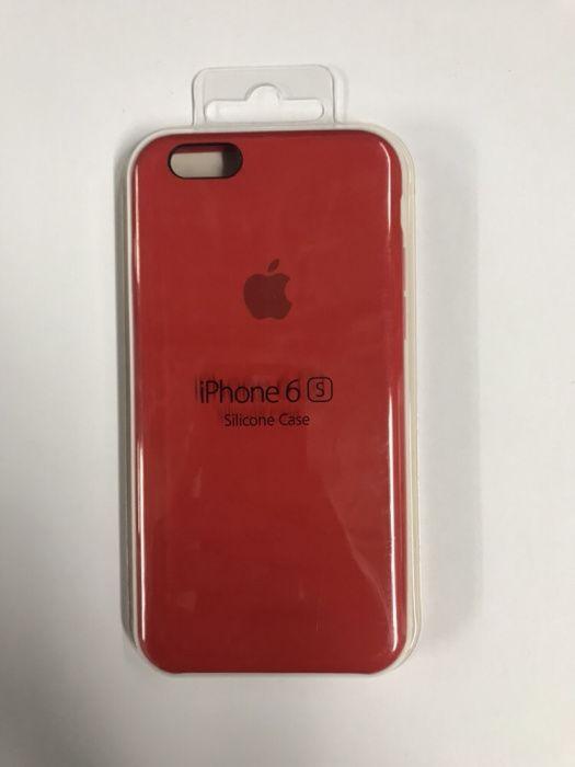 IPhone 6S capa d silicone original