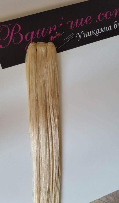 Естествена коса за удължаване, Висок клас ААА+ гр. София - image 4
