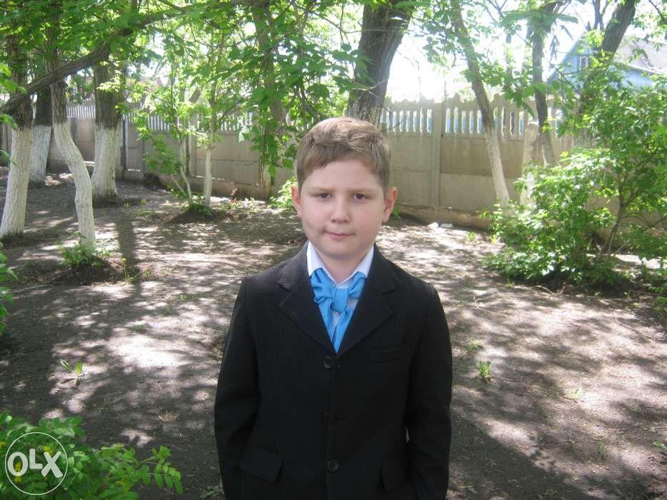 продаю детскую школьную форму(Bosser Lux)