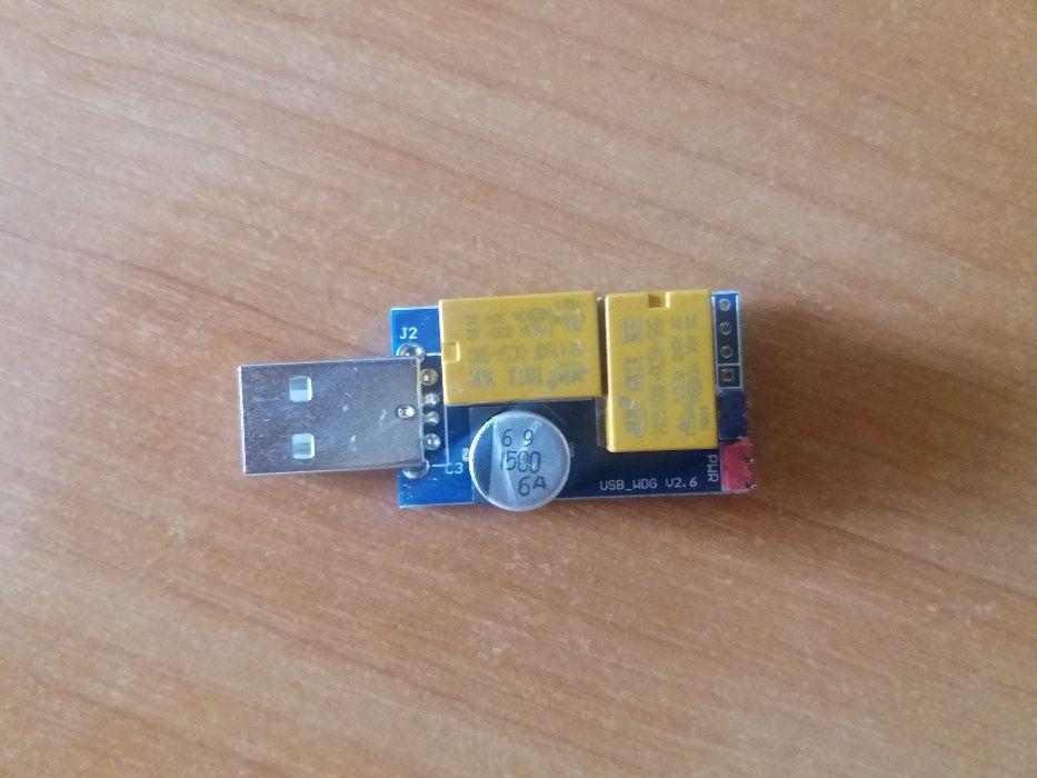 Флашка USB Watchdog за рестартиране на забили компютри