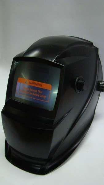 Соларни маски,шлемове,кожени сгъваеми маски,предпазни слюди и още,само гр. Пазарджик - image 7