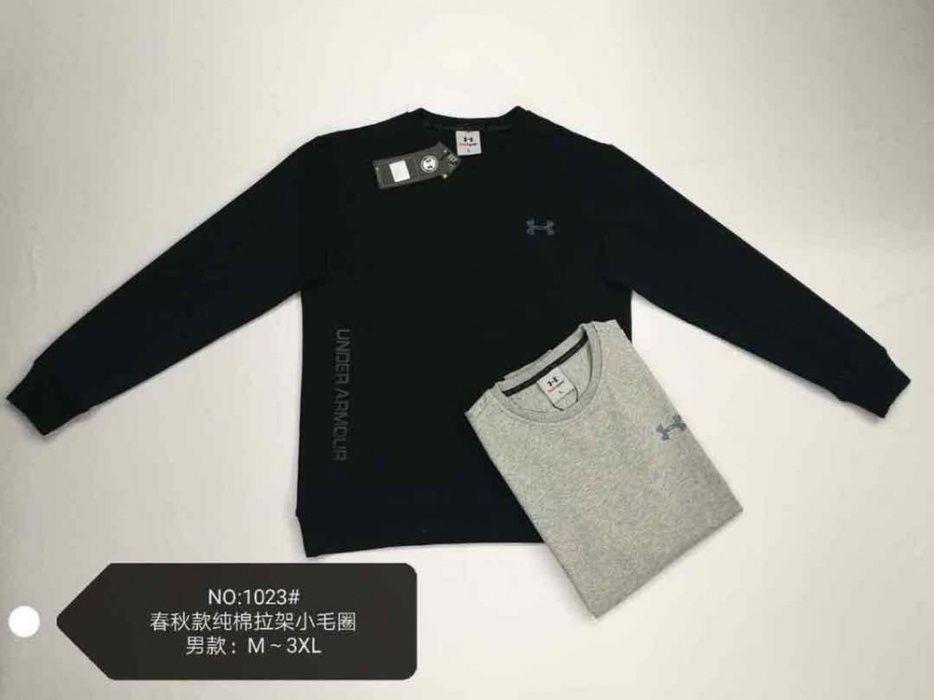 Blusões Adidas