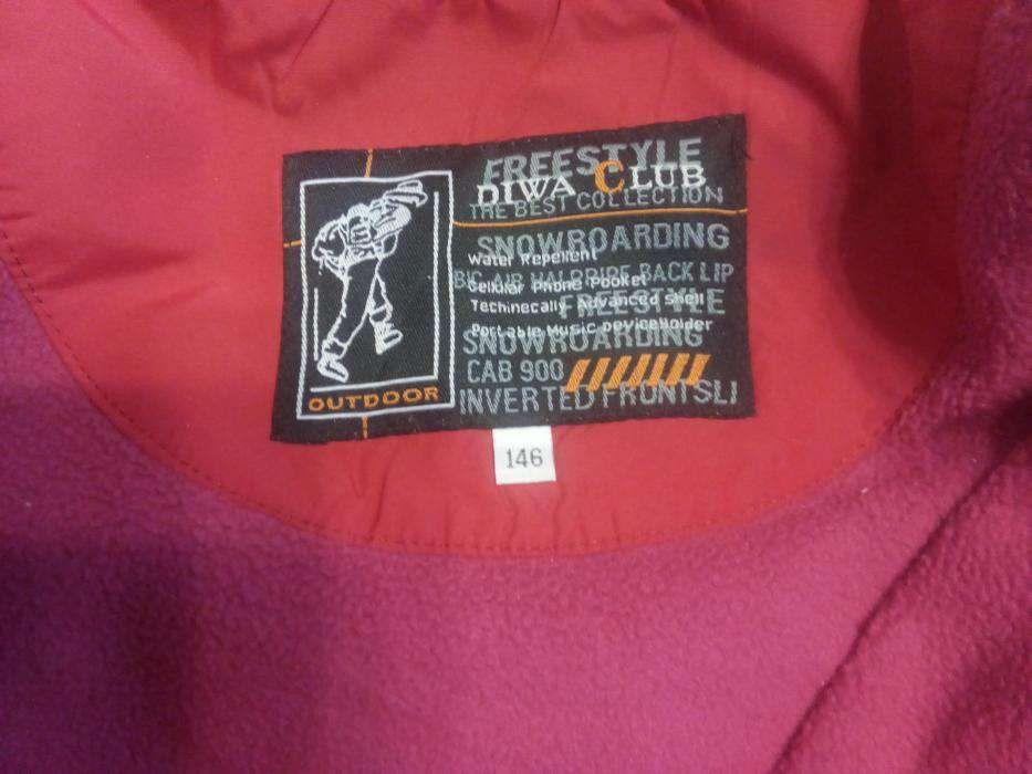 Куртка осенняя для мальчика 8-9 лет