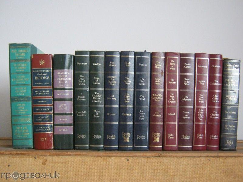 Книги на английски - English books - Reader's Digest