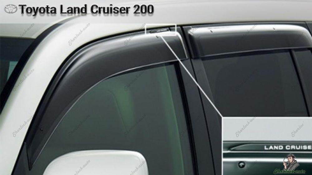 Ветровики оригинал TOYOTA LAND CRUISER 200 с 2007 г