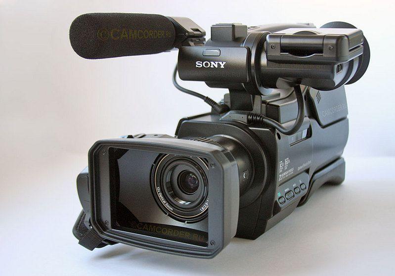 Видеокамера Sony HXR-MC1500 P продам