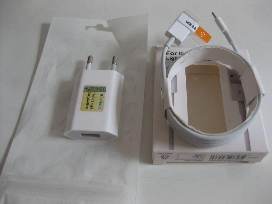 Promoção de carregador original de iPhone 6