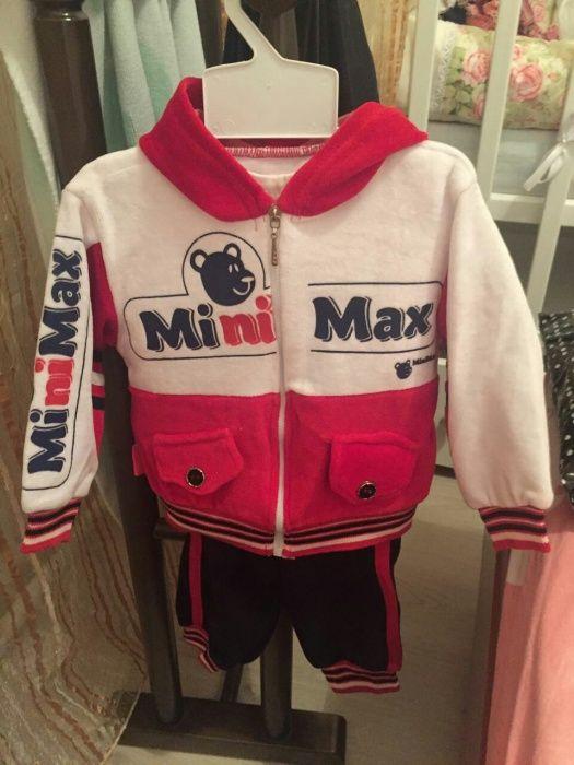 Продам велюровый детский спортивный костюм
