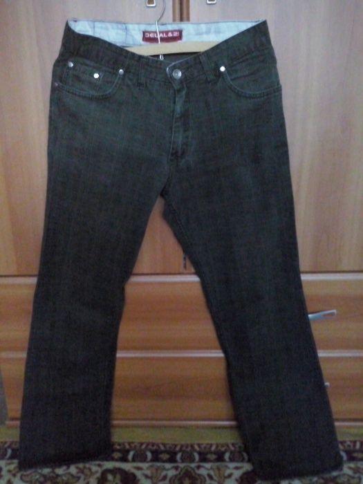 Blugi moderni Delal Jeans - Brasov