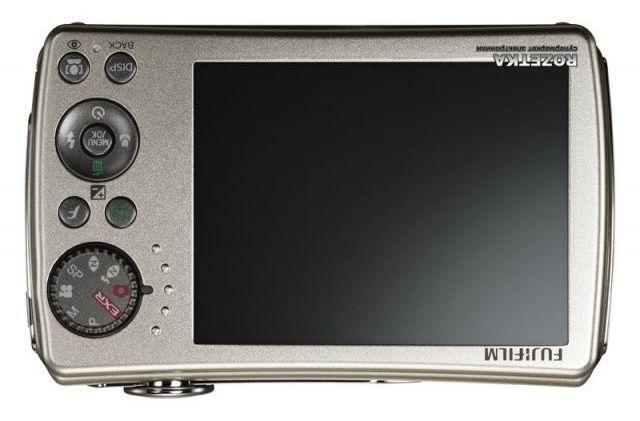 Фотоаппарат Fujifilm FinePix F200EXR Silver