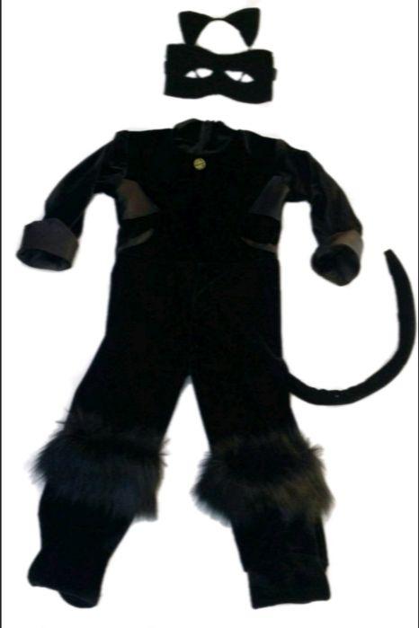 Costum Cat Noir - copii, nou