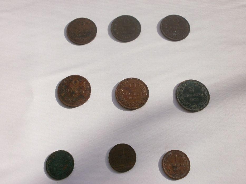 Стари Редки Български Монети
