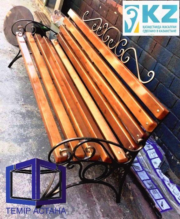 Скамейка со спинкой в Астане