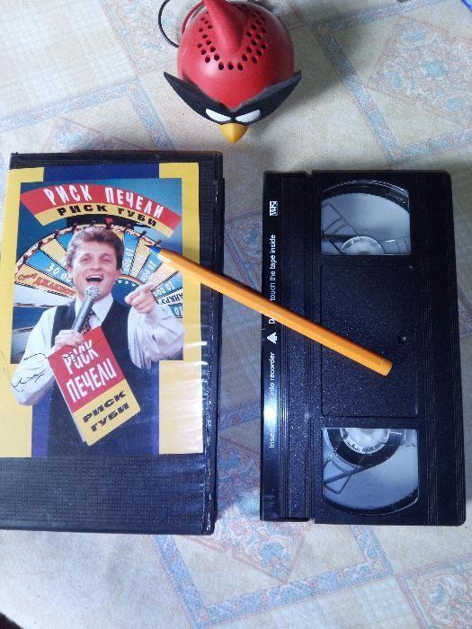 Прехвърляне от видеокасета VHS на DVD – професионално 10 лв !