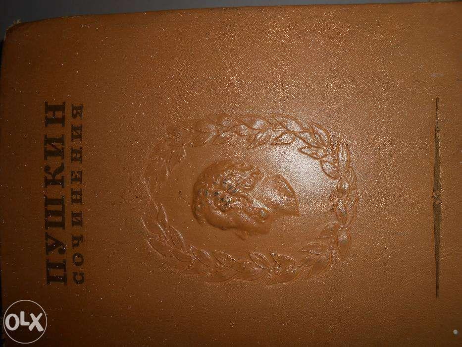 Продам книги Пушкин А.С. полное собрание сочинений 1937г
