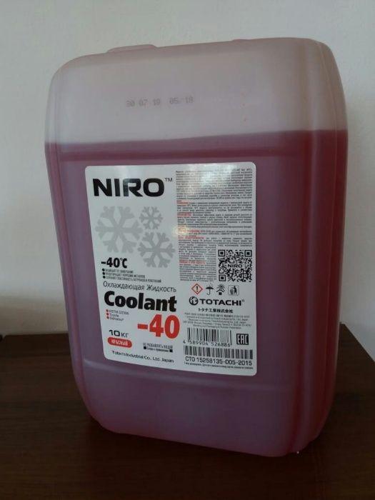 Антифриз NIRO™ Coolant Red -40°C (Цвет:Красный, зеленый)