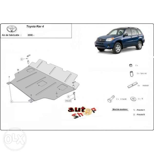 Scut motor metalic Toyota RAV 4 2000-2006 / dupa 2006 / dupa 2013