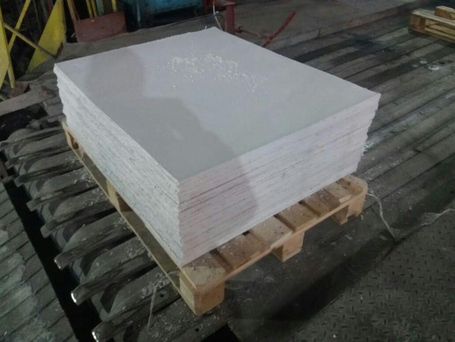Асбокартон, асбест, р.р1000×800мм, жаростойкий материал