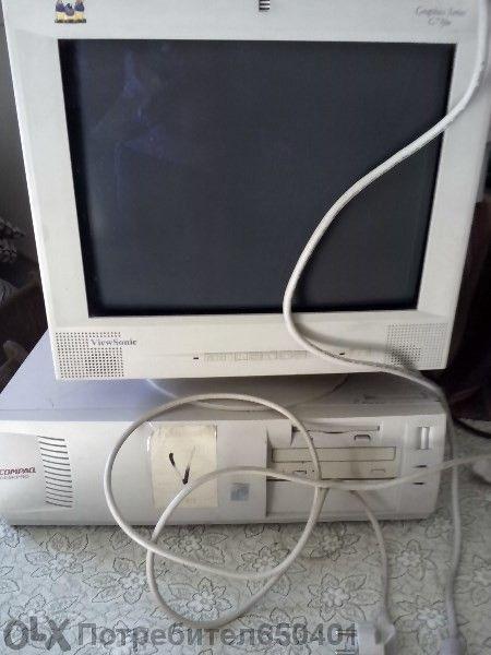 Продавам компютър за интернет