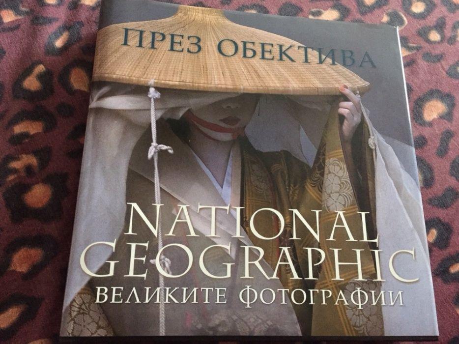 Книга и списание за фотография national geografic