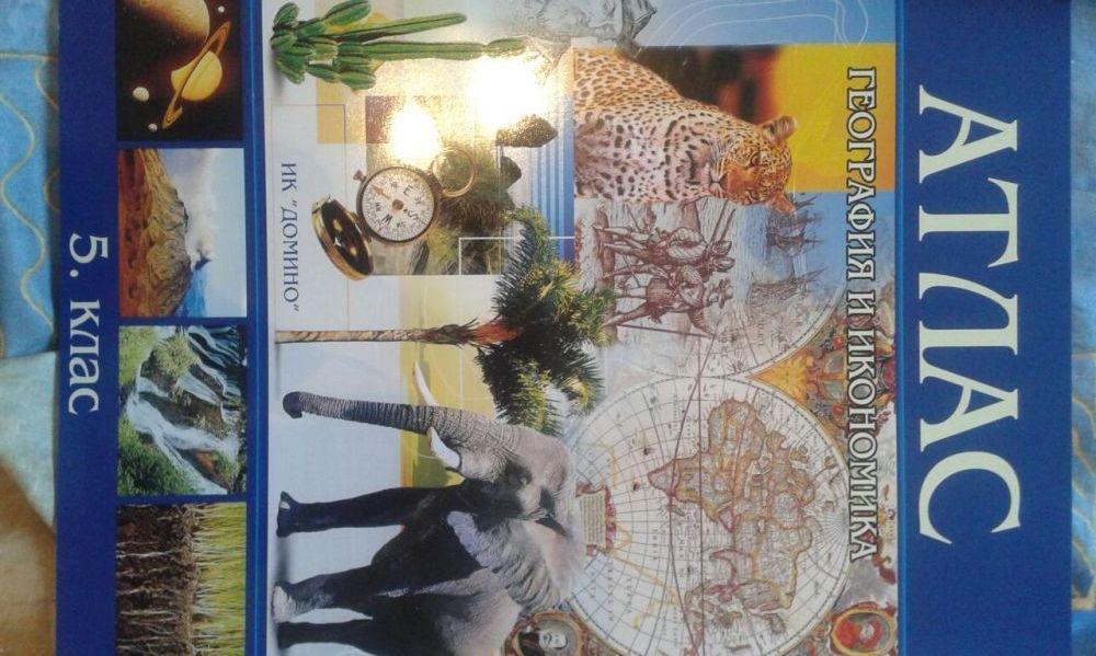 Атласи и Контурни карти от ИК.Домино и ИК. Датамап