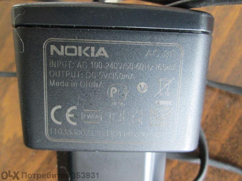 Зарядно за мобилен телефон Nokia